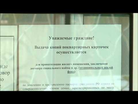 Телеконсультант  Временная прописка