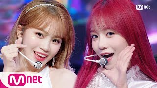 [IZ*ONE - Secret Story of the Swan] KPOP TV Show | M COUNTDOWN 200702 EP.672