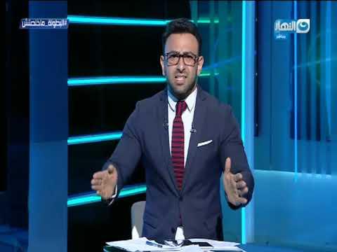 إبراهيم فايق يسخر من طريقة تشكيل الأجهزة الفنية لمنتخب مصر