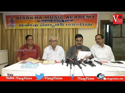 Visakha Music Academy 50th Golden jubilee Annual Festival of Music & Dance Celebrations on 22nd to 1st Dec in Visakhapatnam