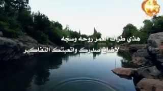 مازيكا أجمل شيله في المغرب تحميل MP3
