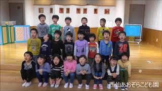 秋田県大仙市ふるさと納税文庫PR動画