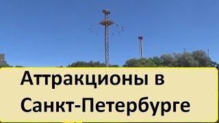 Парк аттракционов «Диво остров»