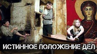 ✔️Прикольные😁фото🎞️из России 🇷🇺/Funny photo from Russia.