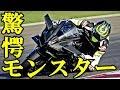 外国人衝撃!!「心臓が凍りついた!」日本メーカーの最強バイクの加速がヤバすぎると話題に【海外の反応】