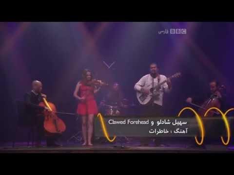 Clawed Forehead - Clawed Forehead - Khaterate Khat Khati @ BBC live