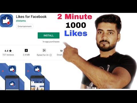mp4 Auto Liker, download Auto Liker video klip Auto Liker