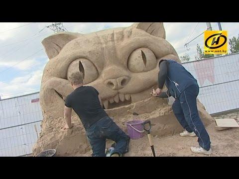 , title : 'Скульптуры из песка, Минск'