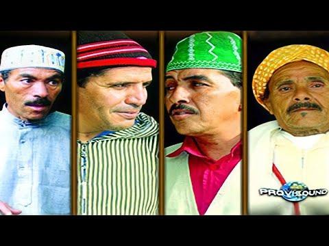 Hammou Boulmsayl Film Complet