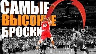 Смотреть онлайн Подборка крутых дальних бросков в баскетболе