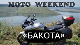 Moto weekend: поселок Бакота ч1