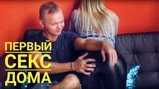 Видео первого анального секса русских согласен