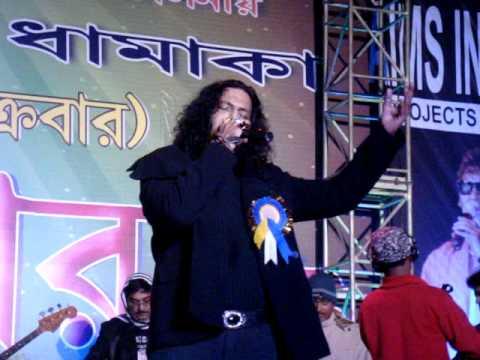 Download VINOD RATHOD LIVE BANGALA SONG.MPG HD Mp4 3GP Video and MP3