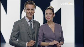 З нами розважається вся країна | «Україна» – канал № 1