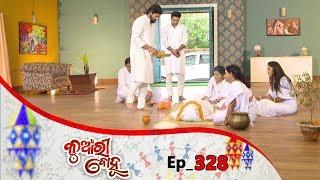 Kunwari Bohu   Full Ep 328   28th Oct 2019   Odia Serial – TarangTV