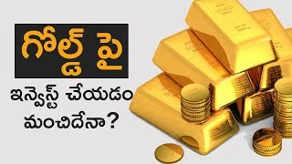 Gold Investment in Telugu | Tips to Invest in Gold | Money doctor Show Telugu | EP : 311