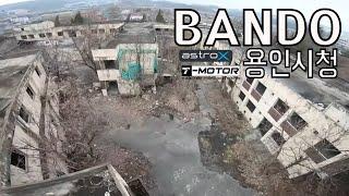 BANDO 시청반도 / Kwad730 / Astro X5 Johnny Edition Fpvfreestyle / Gopro7