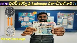 British Currency Explained | How to exchange the money from UK to India | Telugu | Do It Now