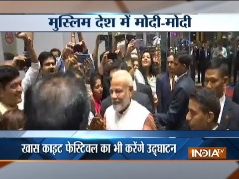 PM Modi To Visit Istiqlal Mosque In Indonesia