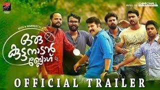 Oru Kuttanadan Blog Official Trailer | Mammootty | Sethu | Anantha Visions