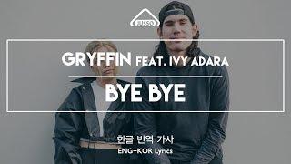 Gryffin   Bye Bye Ft. Ivy Adara [한글번역가사, ENG KOR Sub Lyric Video]