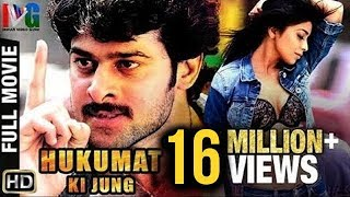 Hukumat Ki Jung Full Hindi Dubbed Movie  Prabhas  Shriya  Chatrapathi  2016 Latest Action Movies