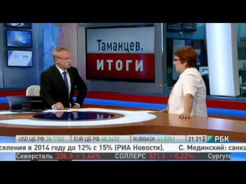 """Интервью генерального   директора   Национального   НПФ  программе   """"Сегодня. Главное""""   РБК-ТВ."""