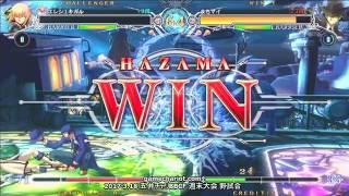 【五井チャリ】0318BBCF あっと(JI) VS まち(HZ・MA)pu
