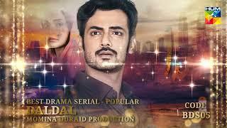 Kashmir 6th HUM Awards 2018 | Viewer's Choice Award | Best