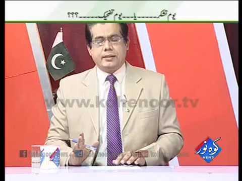 Pakistan Ki Awaaz 01 11 2016