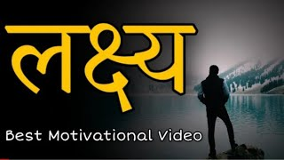 Life Quotes Hindi Status Video , Motivational Lines Video , Positive Thoughts , whatsapp status