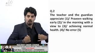 IBPS PO/Clerk 2018 | Lesson- 1 | Beginner to Topper | English | Vishal Sir & Ratnesh Sir