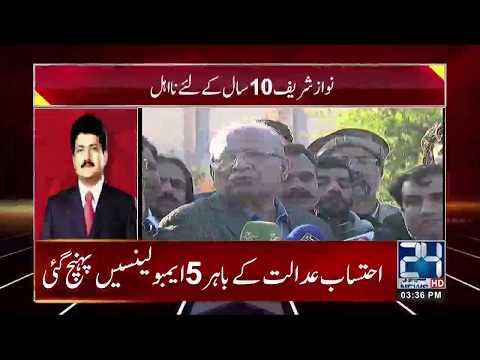 Hamid Mir Response O