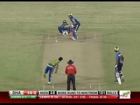 Shahid Afridi 16 balls 37 in BPL- HUGE SIXES!!