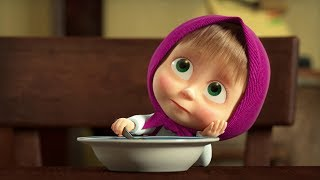 Masha and the Bear 😊🥣 Where all love to sing 🥣😊 (What's that, soup?!)