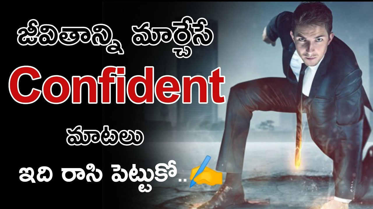 Voice Of Telugu. <br> Voice of telugu creates videos on motivational for success in life.