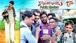 Katamarayudu Public Review | Pawan Kalyan, Shruti Haasan, Anup Rubens