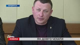 У Бердянську так і не розпочали роботи із заміни аварійної ділянки каналізаційного колектора