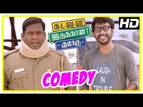 Kadavul Irukaan Kumaru | RJ Balaji comedy | Part 2 | G V Prakash | Robo Shankar | Singampuli