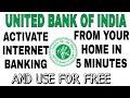 United Bank Internet Banking Activation and Use | UBI United Bank of India Netbanking Fund Transfer