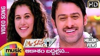 Akasham Baddalaina Song Lyrics from mr. perfect - prabhas
