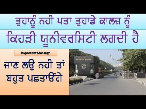 mp4 College Under Gndu, download College Under Gndu video klip College Under Gndu