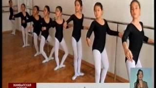 В ауле Айша биби Жамбылской области открылся балетный кружок