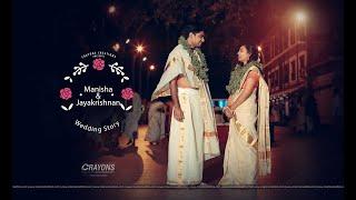Manisha + Jayakrishnan Wedding Highlights