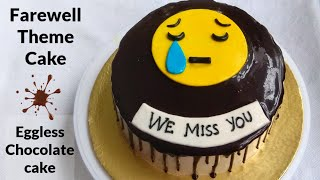 Farewell Theme Cake    Emoji Cake    Eggless Chocolate Cake ~ Moumita's Happy Cooking Lab