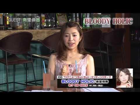 【声優動画】コープスパーティーの話をする原由実と南里侑香