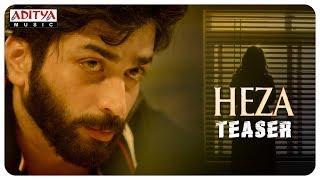 Heza Trailer