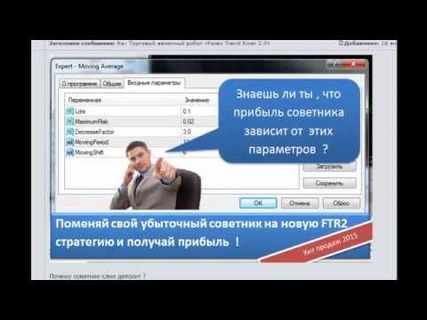 Зарабатывать деньги через интернет