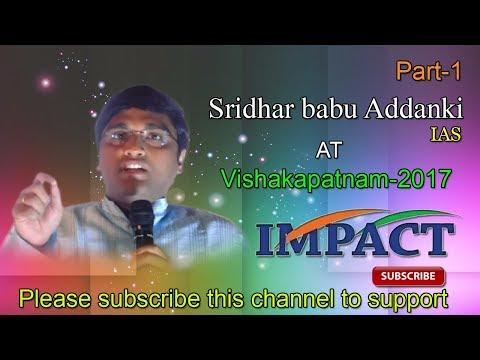 Become as Role Model | Sridhar Babu Addanki |TELUGU IMPACT Vizag 2017