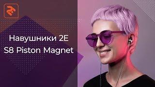 Навушники 2E S8 Piston Magnet
